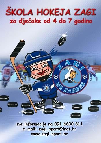 Upis u školu hokeja